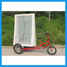 frequent promotional panel display Adtrike