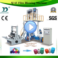 has video /plastic PE blow film exturder/SGS Standard High speed heat pvc shrink plastic bag film blowing machine