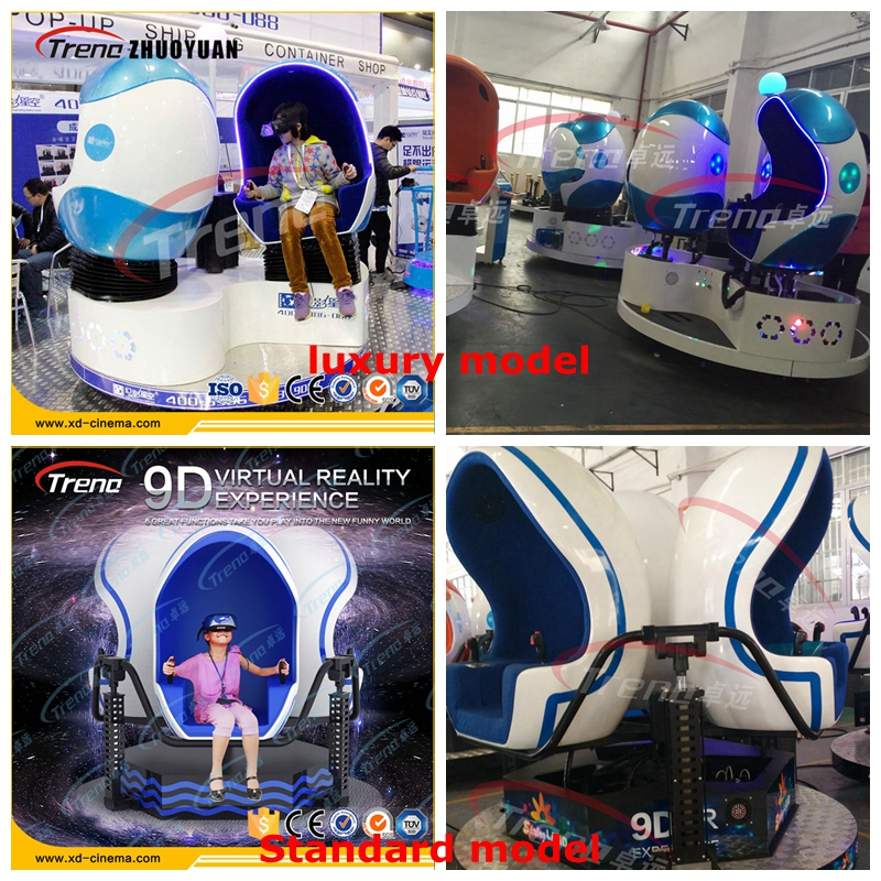 Guangzhou factory Virtual Reality 9D VR egg Cinema simulator with Electric system