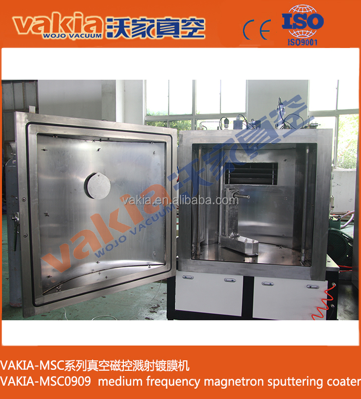 Bright Chrome Plating/magnetron sputtering coating machine for bright chrome
