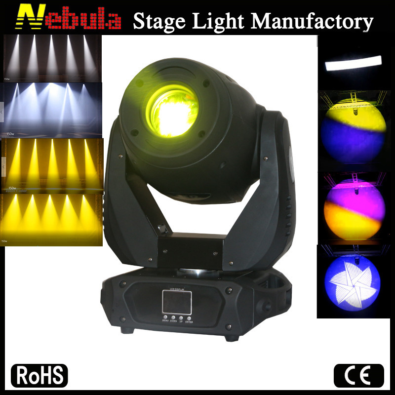 150 watt led moving head spot 150w gobo moving head light zoom moving head