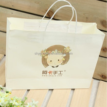 fashionable decorative custom paper gift wine bag