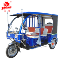 Tricycle made in china Yuandi 60V 1000W three wheel motorcycle