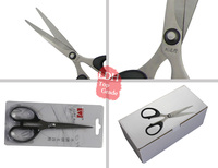 { 2014 Newest } Household super cut left handed scissors for kids LDH-140