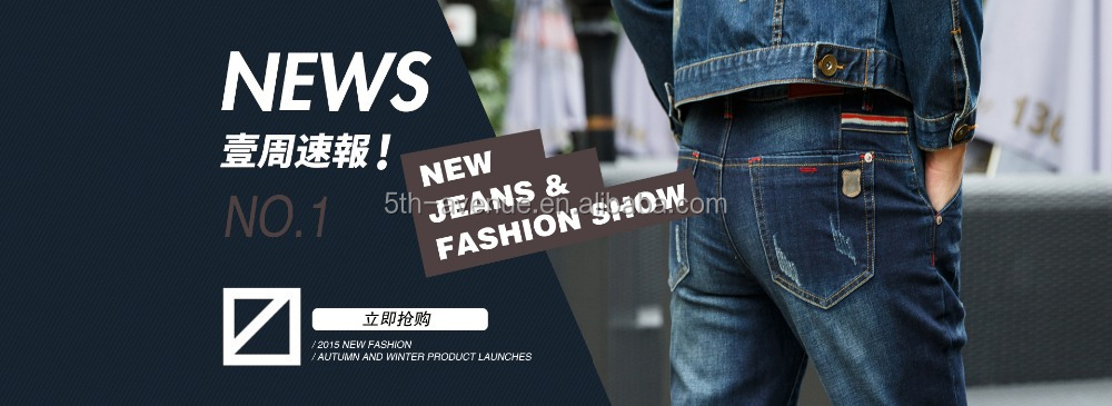 new style men pants jeans brand used jeans men