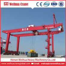 Weihua Rail Mounted 40t Gantry Crane, Port Gantry Crane Price
