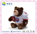 Plush Soft Gridiron Fanatic Rugby Player Bear