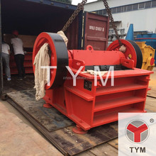 slag crushing machine soil crusher with ISO:9001:2008 certification