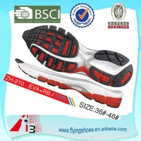 RB tpr phylon trainer sole
