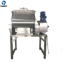 Food grade sweet whey powder paddle mixer