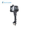 Outboard YAMAHAs motor 2 stroke 5hp gasoline boat machine