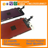 China manufacturer price repair shop items lcd digitizer touch screen for apple for iPhone 5S