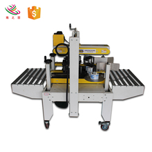 Yazhiyuan KDL-F500S Top and Bottom Belt Automatic Sealer for Carton Box Case