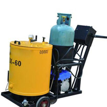 Concrete 50L asphalt slurry seal machine