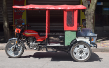300CC FARM TRICYCLE PURCHASE AGENT