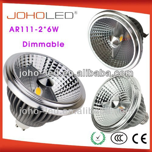 2014 New Arrival COB 12W AR111 G53 LED Spots