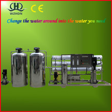Sludge water treatment system/sludge water purification/sludge water filtration system