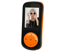 Music playing mp4 digital player manual