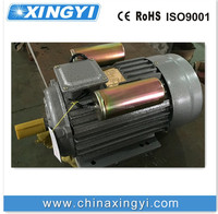 High Speed AC motor YL serise Three phase AC asynchronous 2hp electrical motor
