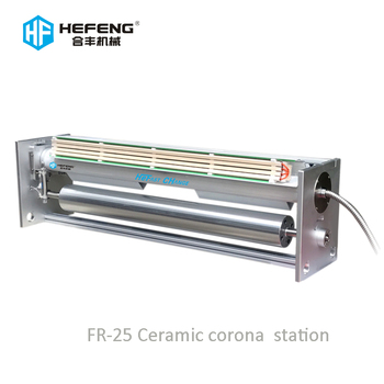 1250mm ceramic electrode corona treating machine station with generator