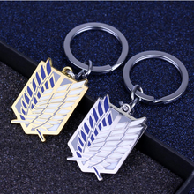 Anime Attack On Titan Double Wings of Liberty Metal Figures Toys Gaes Keychain Pendant Shingeki No Kyojin Survey Corps Key Ring