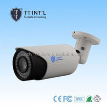 1080P Waterproof Outdoor IR cut Night Vision Home Security 2MP IP Camera miniature covert cctv camera