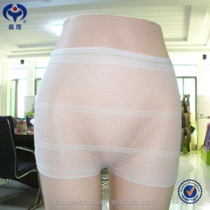 The hot hospital plastic pants for adults
