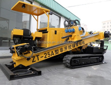 Drill angle 8~20 Horizontal Directional Drilling Rig Machine for sale