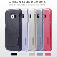 Motomo Aluminum metal PC+TPU phone case back cover case for Samsung galaxy J7 phone case