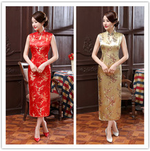 2017 Chinese Traditional Dress Women Silk Satin Cheongsam Long Dripping Qipao