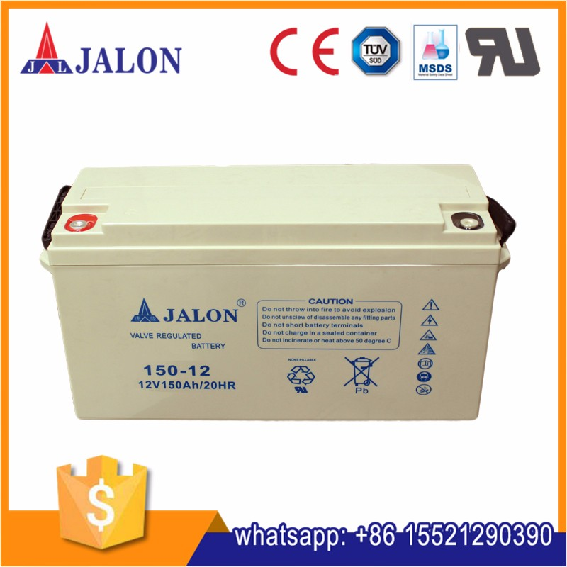 deep cycle and rechargeable 12V150AH UPS battery