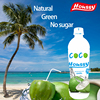 Houssy Wholesale Export Coconut Water