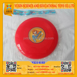 Yuxin 8.5 inch Solid Color Frisbee in Red/Flying Disc/Plastic Disc with EN71
