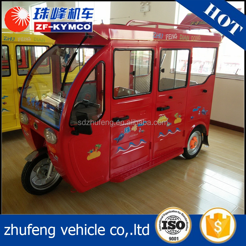 shenzhen 3 wheel 6 passenger electric car vehicles