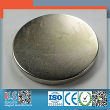 China Wholesale Custom N42h Permanent Neodymium Magnets Large Speaker Magnets