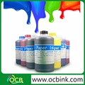 Ocbestjet New experience quick-drying technology fidelity Ink for~ Art Paper / Coated Paper R260 R265 R270 for epson printers
