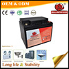 dry batteries battery 12V 50AH UPS battery for computer ups