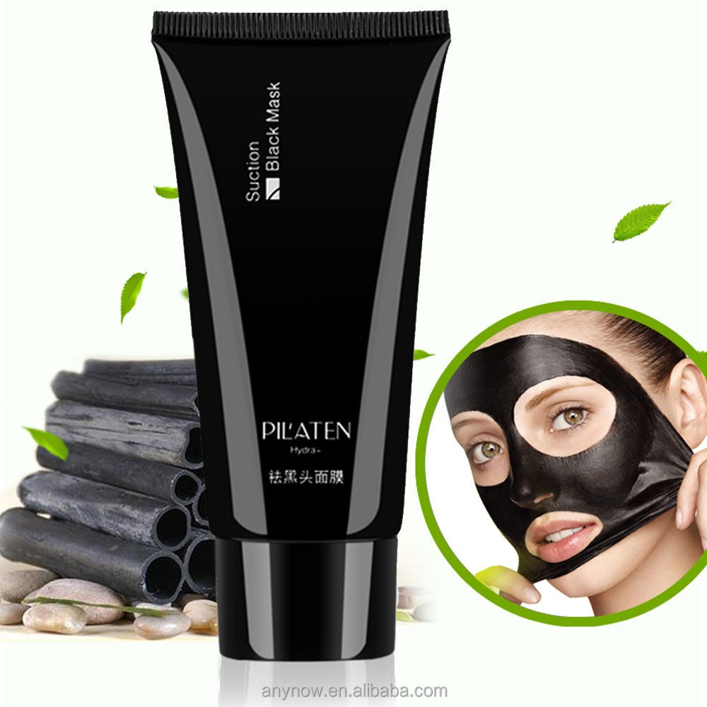 2017 Wholesale private label top quality suction black blackhead remover peel off mask for beauty products