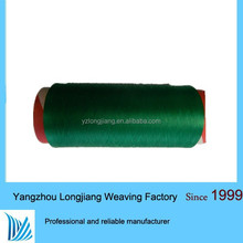 N70D+70D nylon spandex covered yarn