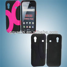 rubber silicone mobile phone case for samsung s5830