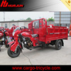 200cc motor tricycle/3 wheel cargo trike/china three wheel motorcycle for sale