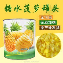 Wholesale Canned pineapple healthy fruit canned in 2017 new crop