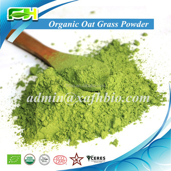 Super Green Powder Certified Organic Oat Grass Powder