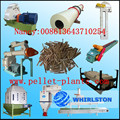 Complete wood/agriculture waste biomass pellet production line