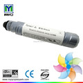 Compatible Toner DSm615/DSm618/1610/1230D for Ricoh Aficio 2015/2016/2018/2020/MP1600/MP2000
