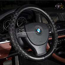 customized high quality car leather steering wheel cover for four season
