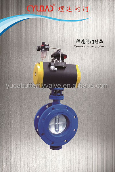 pneumatic WCB material high performance butterfly valve
