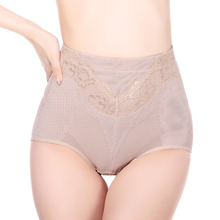 2015 YYW.com old ladies panties