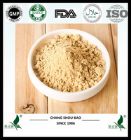 CSB Tradition Chinese Medical Goji Berry, Rich Nutrition Goji Berry and Bee Pollen Powder
