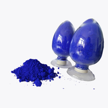 free sample! ultramarine blue pigment for body and glaze